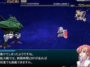 SDガンダムOPスクリーンショット3