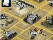 戦場のヴァルキュリアスクリーンショット1
