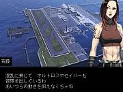 ガン・ブラッド・デイズスクリーンショット3