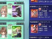 カード戦隊ヒーローズスクリーンショット2