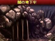 コール・オブ・ゴッドスクリーンショット3
