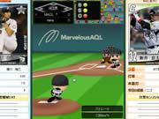 ブラウザプロ野球NEXTスクリーンショット3
