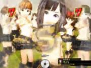 KYORAKUサプライズスクリーンショット1