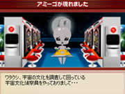 KYORAKUサプライズスクリーンショット2