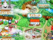 KYORAKUサプライズスクリーンショット3