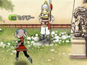 四神演武 Regulusスクリーンショット2
