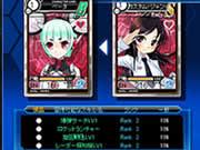 少女兵器webスクリーンショット1