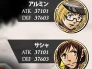 進撃の巨人 -反撃の翼- ONLINEスクリーンショット1
