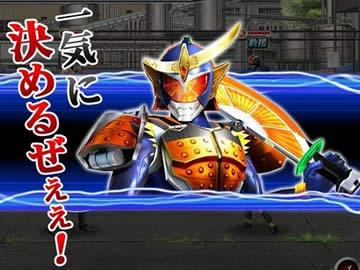仮面ライダー バトオンライン
