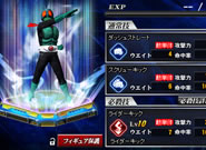 仮面ライダー バトオンスクリーンショット1