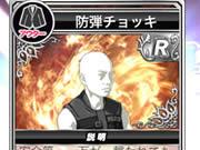 セガNET麻雀 MJスクリーンショット2