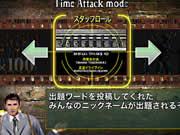 ザ・タイピング・オブ・ザ・デッド オンラインスクリーンショット2