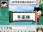 難問漢字クエスト?スクリーンショット1
