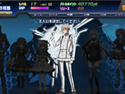 Z/X IGNITION 五世界の輪舞スクリーンショット1