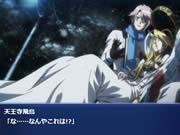 Z/X IGNITION 五世界の輪舞スクリーンショット3
