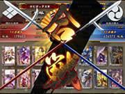 戦国闘檄〜バーニングスピリッツ〜スクリーンショット3