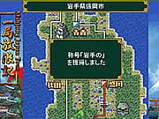 雀ナビ麻雀オンラインスクリーンショット2