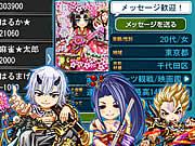 雀ナビ麻雀オンラインスクリーンショット3