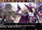 剣戟のソティラススクリーンショット1