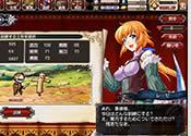 剣戟のソティラススクリーンショット2
