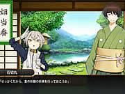 刀剣乱舞スクリーンショット1