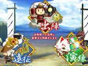 刀剣乱舞スクリーンショット3