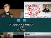 銀河英雄伝説タクティクススクリーンショット3