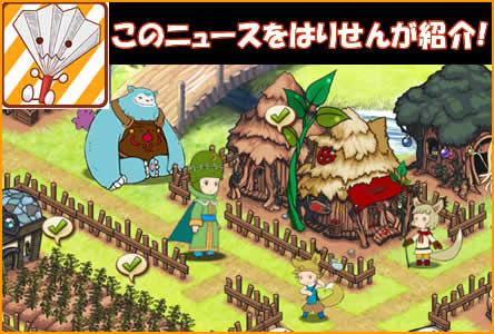 千年勇者オンラインゲームニュース