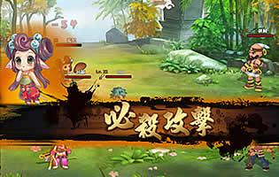 幻想三国志WEBスクリーンショット