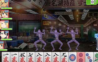 スケ雀刑事-sukejandeka-スクリーンショット