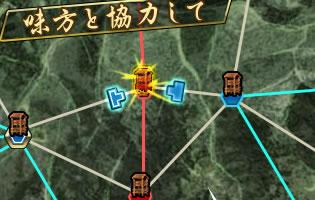 戦道-Crossroad-スクリーンショット