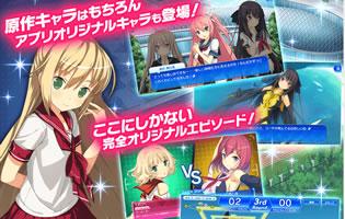 蒼の彼方のフォーリズム -ETERNAL SKY- for PCスクリーンショット