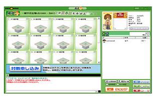 麻雀4スクリーンショット