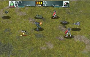 GNO3スクリーンショット