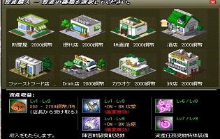 三國RPGスクリーンショット