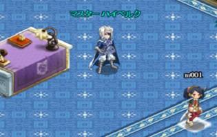 剣と魔法のログレススクリーンショット