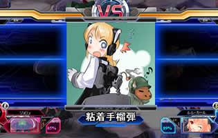 少女兵器webスクリーンショット