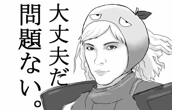 RaiderZ_もすびーノック