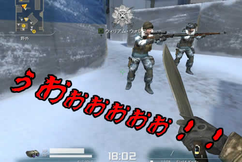 Alliance of Valiant Arms_実践練習4