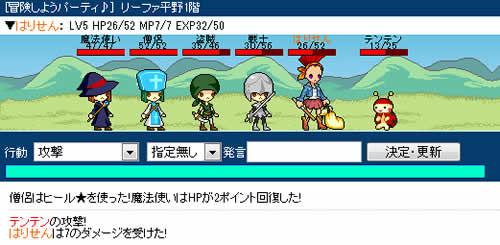 チビクエスト_冒険画面13