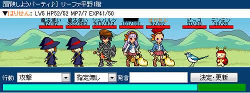 チビクエスト_冒険画面15