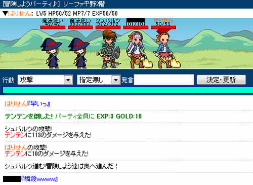 チビクエスト_冒険画面16