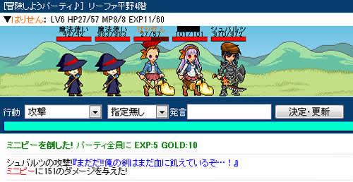 チビクエスト_冒険画面18