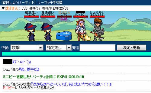 チビクエスト_冒険画面21