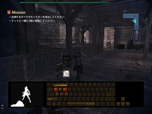 マビノギ英雄伝_キーボードモードでプレイ! 2014_02_27_0066