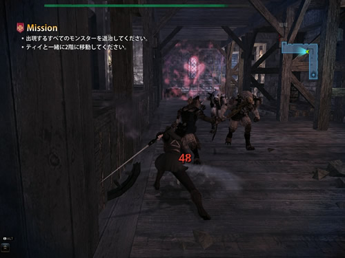 マビノギ英雄伝_慣れないキーボードモードでモンスターと戦う 2014_02_27_0067