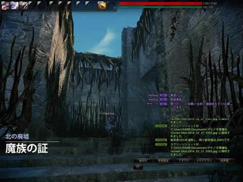 マビノギ英雄伝_クエスト魔族の証、北の廃墟へやってきたぐれにゃん2014_02_27_0384