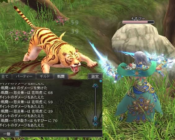 PRIDE OF SOUL_VS虎