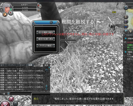PRIDE OF SOUL_もすびー戦死