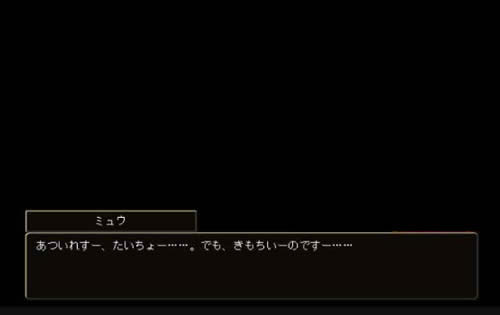 ロードオブワルキューレ_合成シーン2